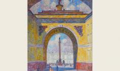 Veniamin Borisov. Arch of the General Staff in Leningrad. Oil on canvas, 70х50. 1991