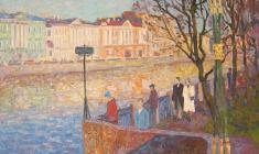 Veniamin Borisov. At the Fontanka River. Oil on canvas, 50х70. 1992