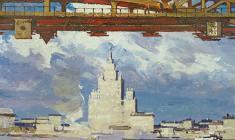 Mikhail Kaneyev. Kotelnichesky Bridge in Moscow. Oil on cardboard, 25х25. 1976