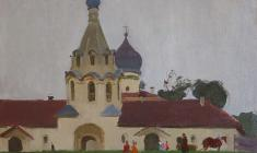 Sergei Osipov.  In Pskov. Oil on canvas, 42х58. 1959