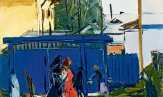 Arseny Semionov. Blue Gate in Pskov. Oil on cardboard, 35х48,5. 1958